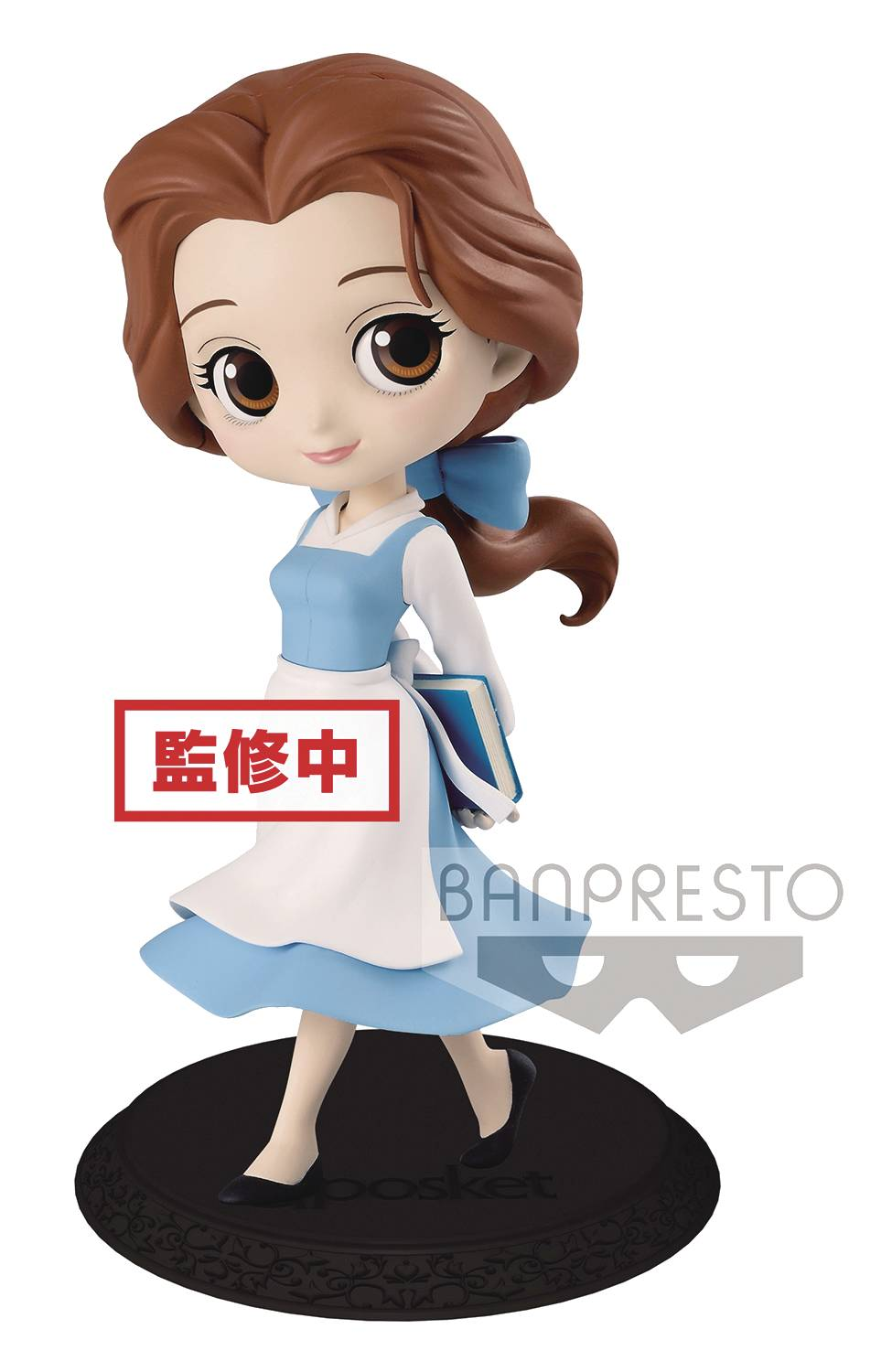Banpresto Disney Belle Country Style Q-Posket Figure